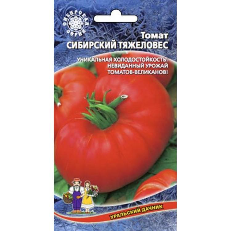 том, томат тяжеловес сибири отзывы и фото тут хотел прикупить